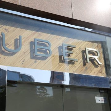 Uber set to make South Bay debut with big Sunnyvale lease