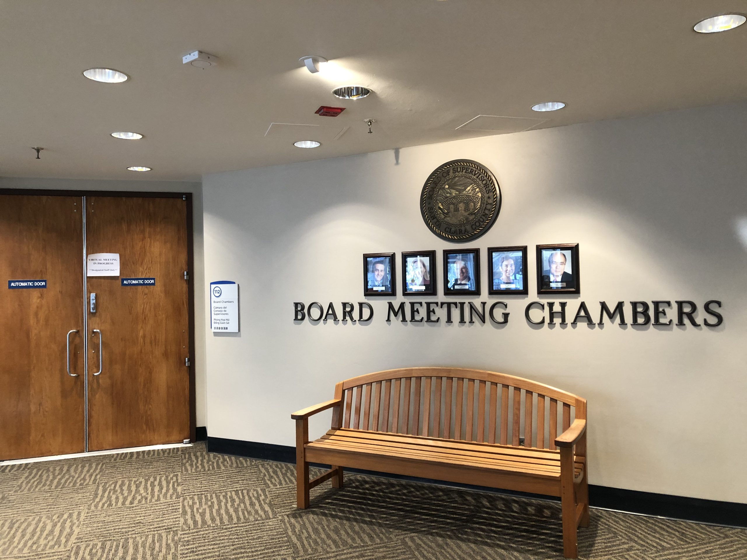 The Santa Clara County Board of Supervisors meeting chamber is pictured in this file photo.