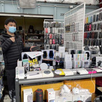 San Jose commission delays decision on flea market development
